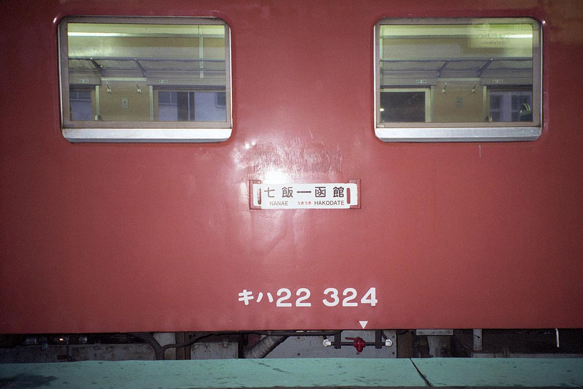 f:id:railway-photo:20200831084325j:plain