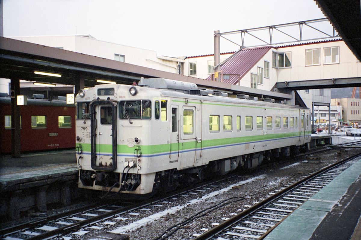f:id:railway-photo:20200831084336j:plain