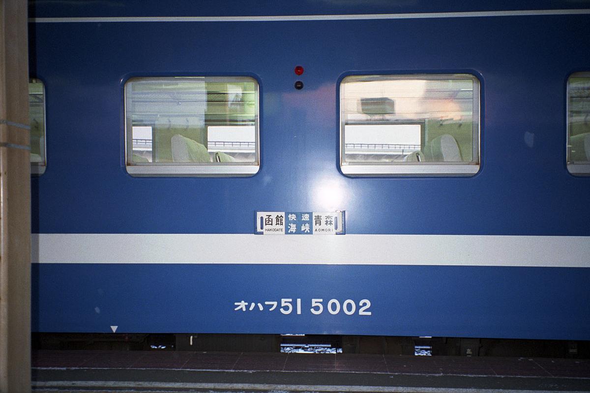 f:id:railway-photo:20200831084400j:plain