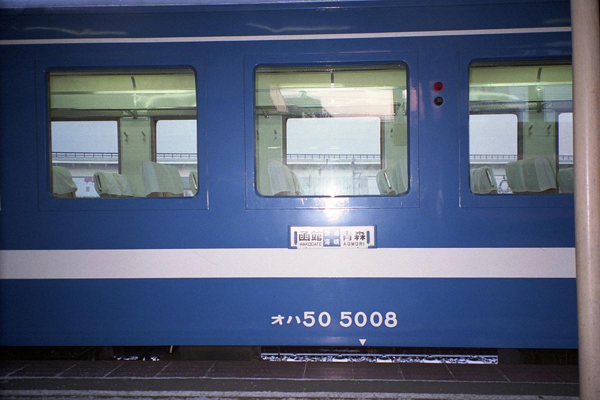 f:id:railway-photo:20200831084411j:plain