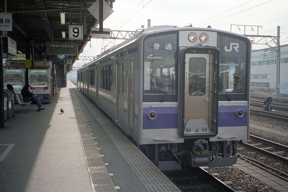 f:id:railway-photo:20200831084458j:plain
