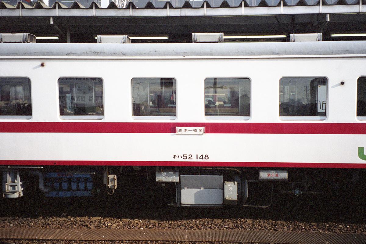 f:id:railway-photo:20200831084509j:plain