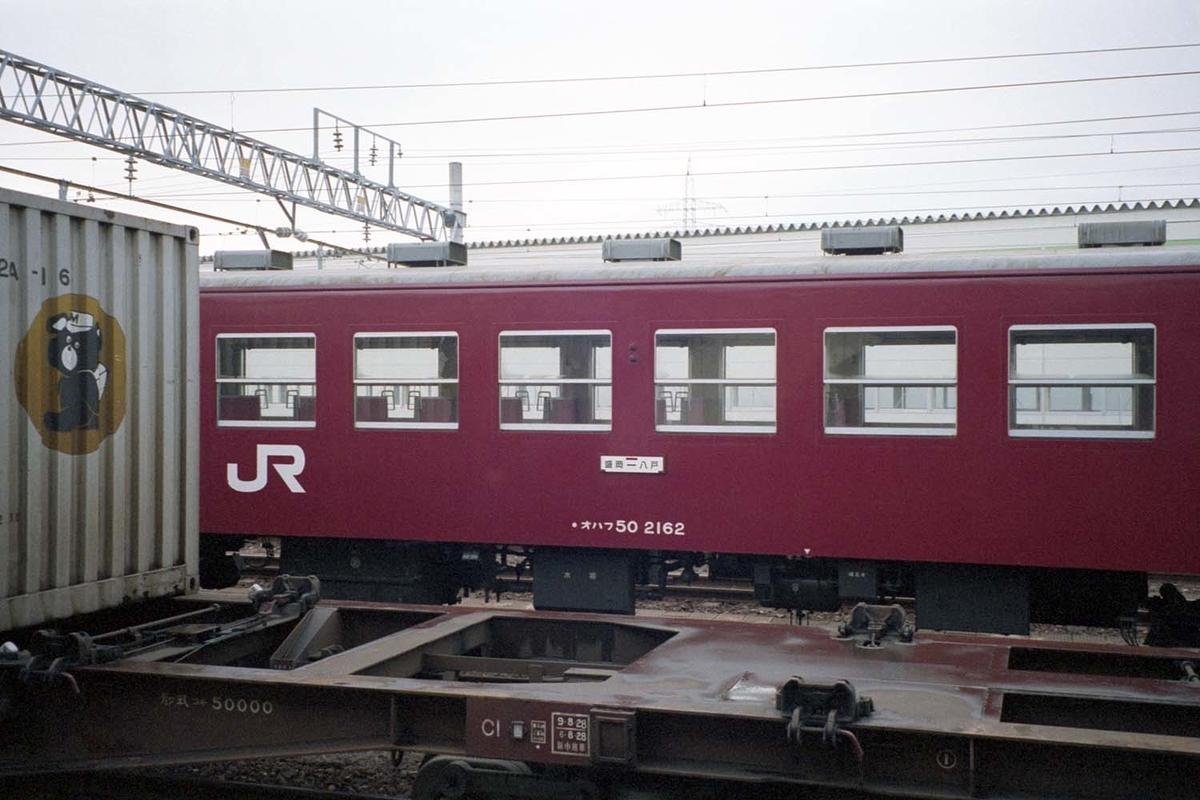 f:id:railway-photo:20200831110621j:plain