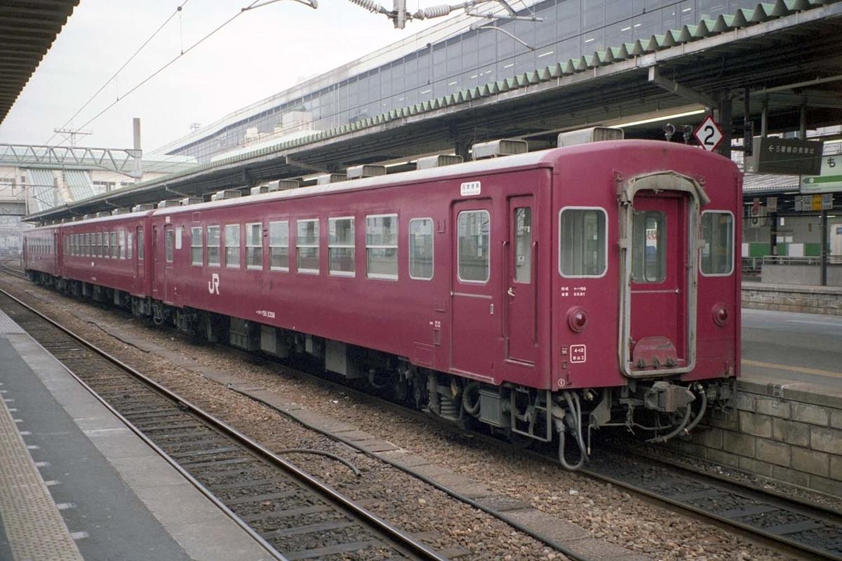 f:id:railway-photo:20200831110733j:plain