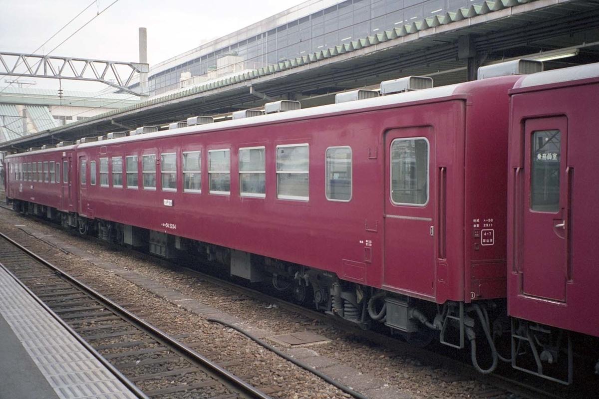 f:id:railway-photo:20200831110816j:plain