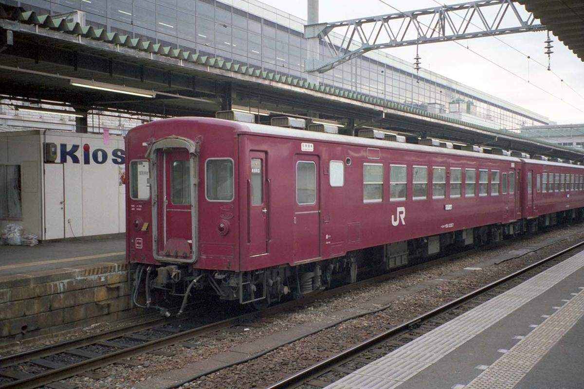 f:id:railway-photo:20200831110853j:plain