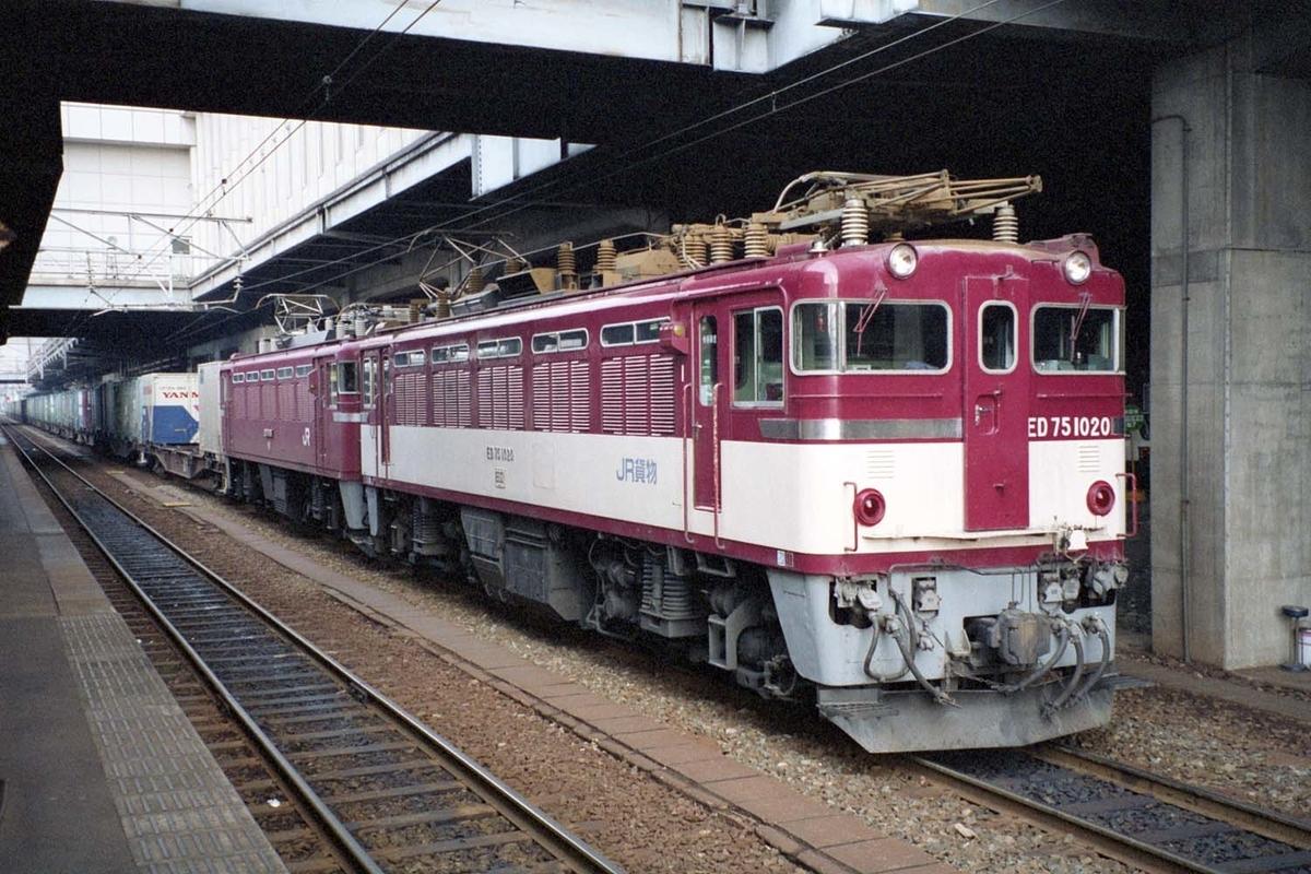 f:id:railway-photo:20200831111031j:plain