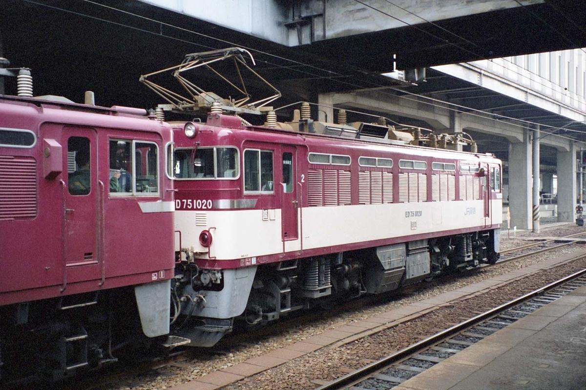 f:id:railway-photo:20200831111042j:plain