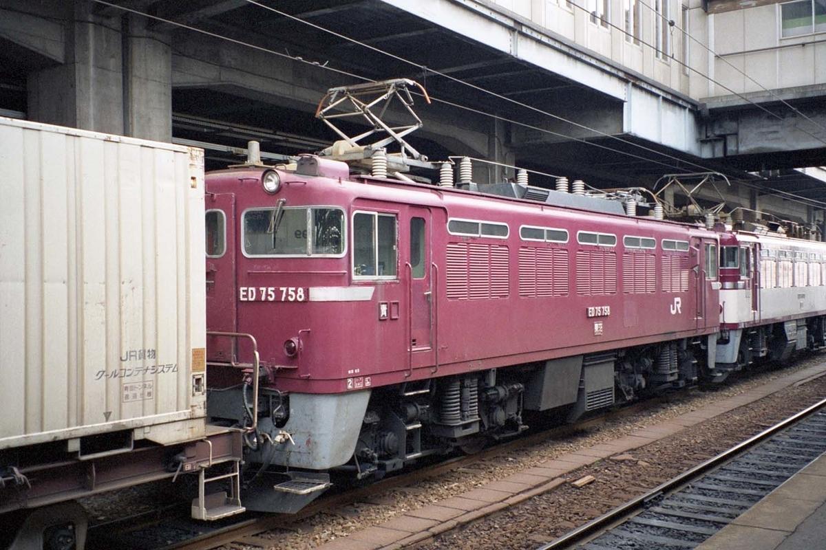f:id:railway-photo:20200831111052j:plain