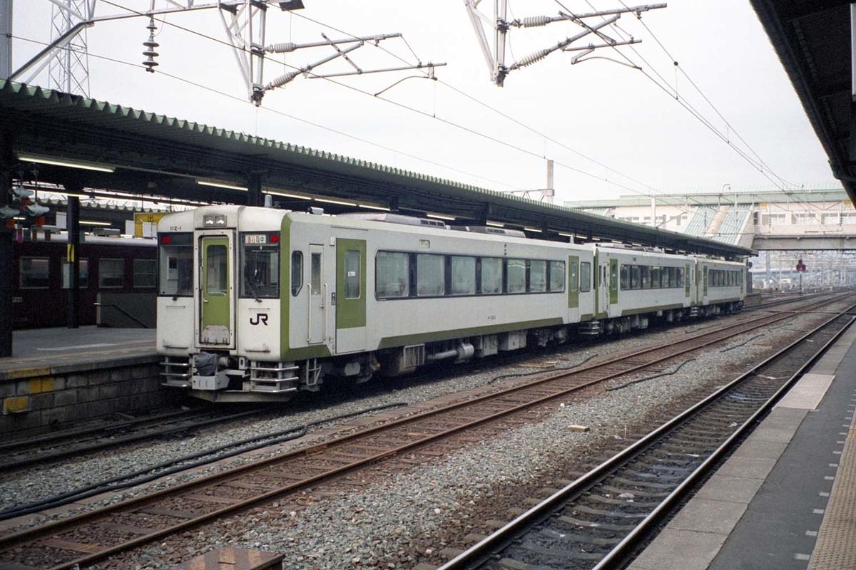 f:id:railway-photo:20200831111131j:plain