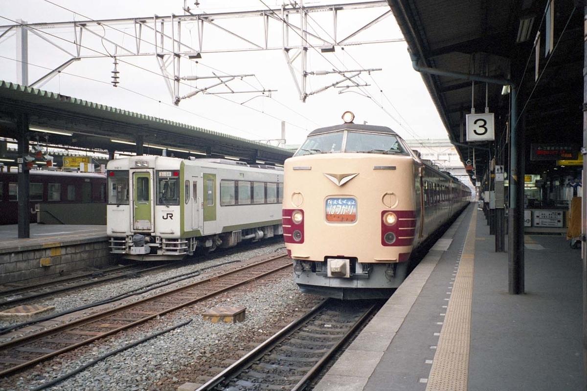 f:id:railway-photo:20200831111237j:plain