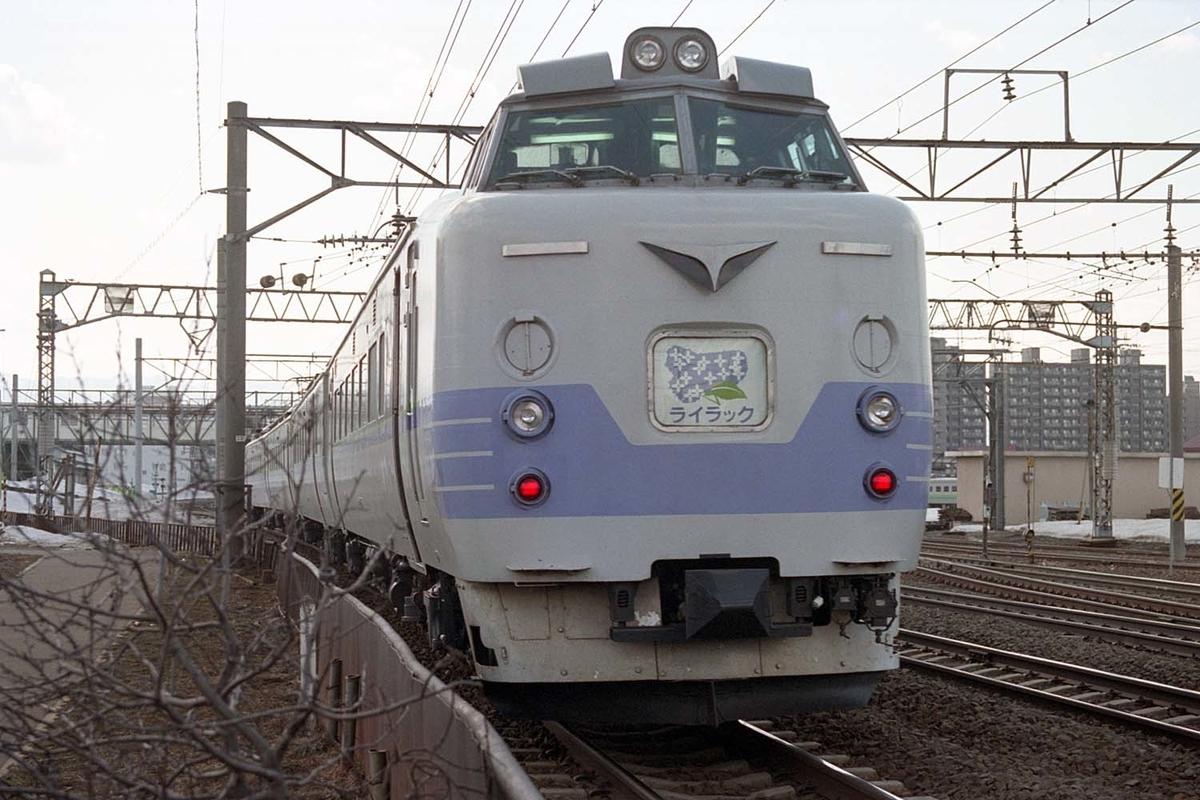 f:id:railway-photo:20200916073225j:plain