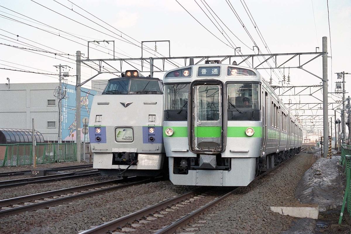f:id:railway-photo:20200916073239j:plain