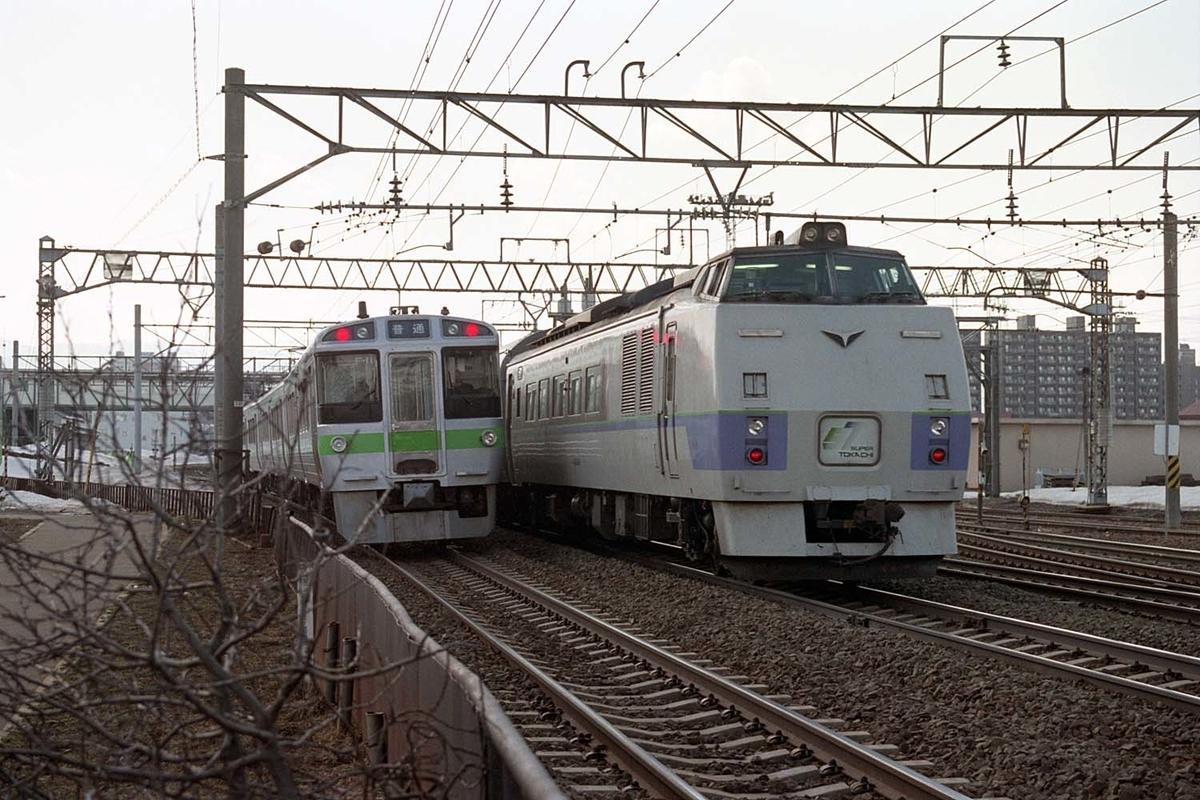 f:id:railway-photo:20200916073253j:plain