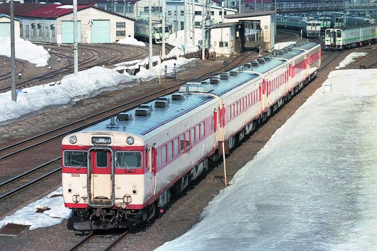 f:id:railway-photo:20200916073310j:plain