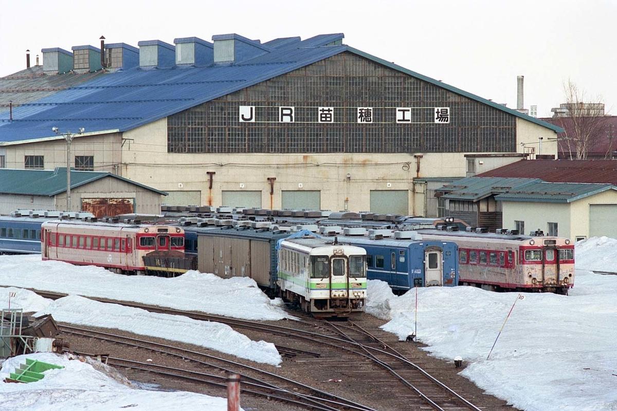 f:id:railway-photo:20200916073345j:plain