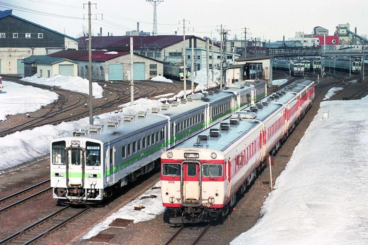 f:id:railway-photo:20200916073409j:plain