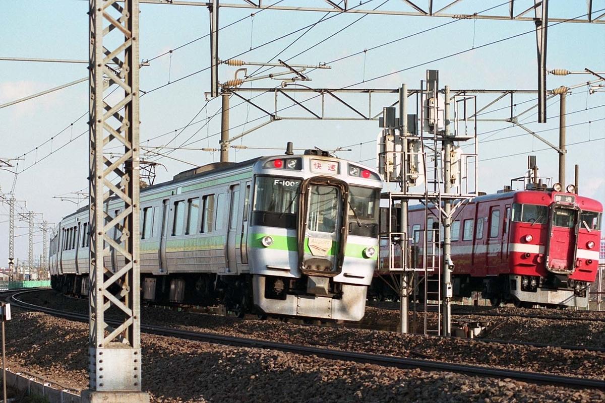 f:id:railway-photo:20200916073451j:plain