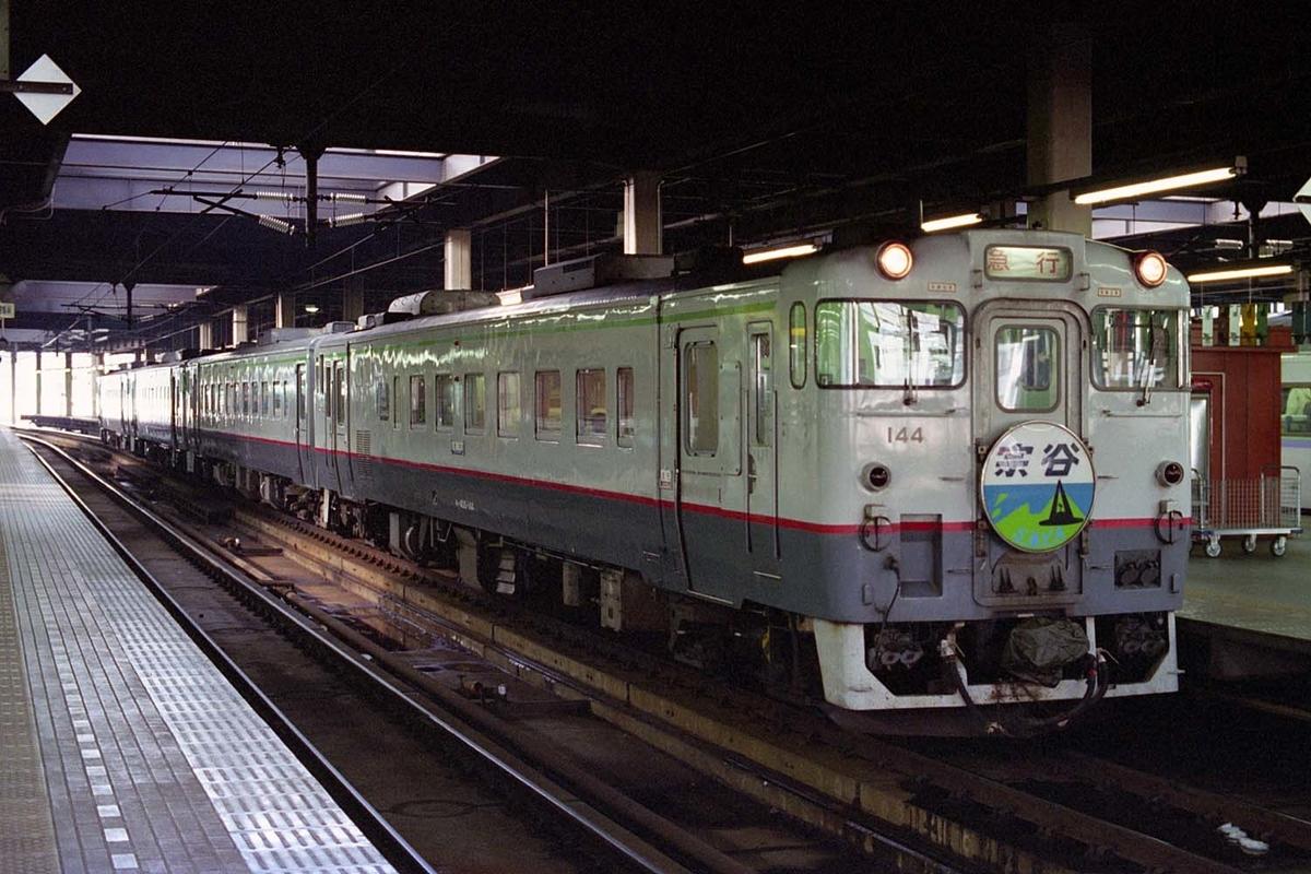 f:id:railway-photo:20200918083506j:plain