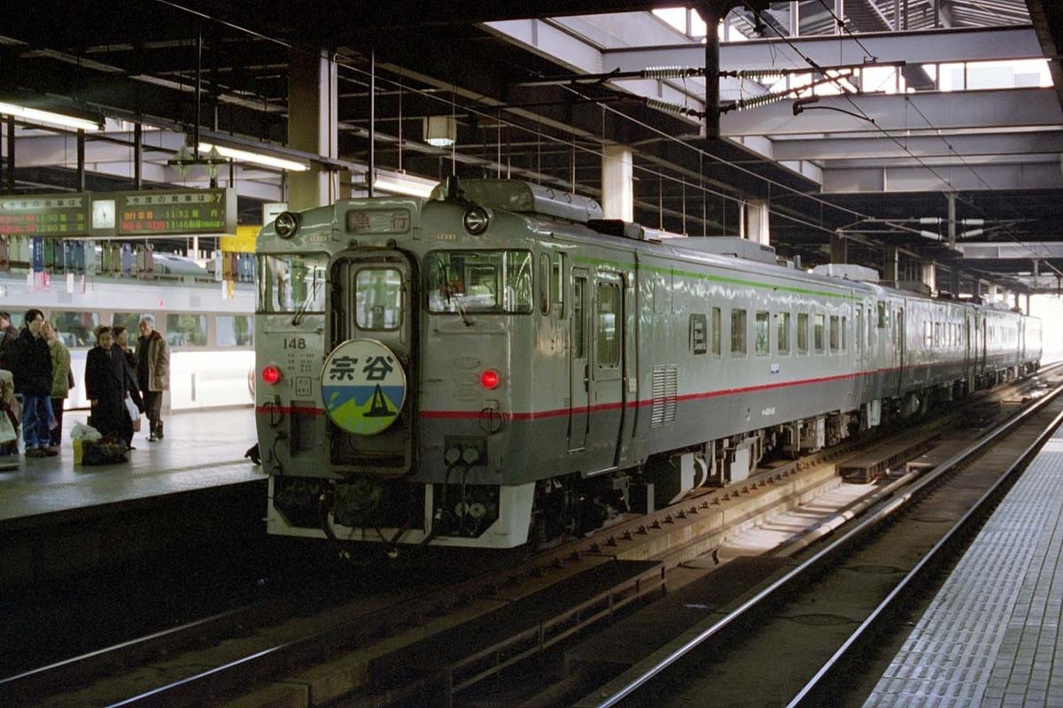 f:id:railway-photo:20200918083517j:plain