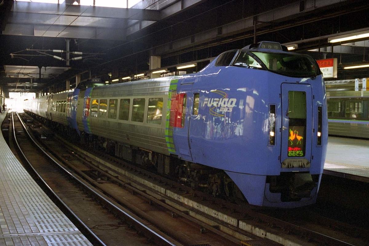 f:id:railway-photo:20200918083528j:plain