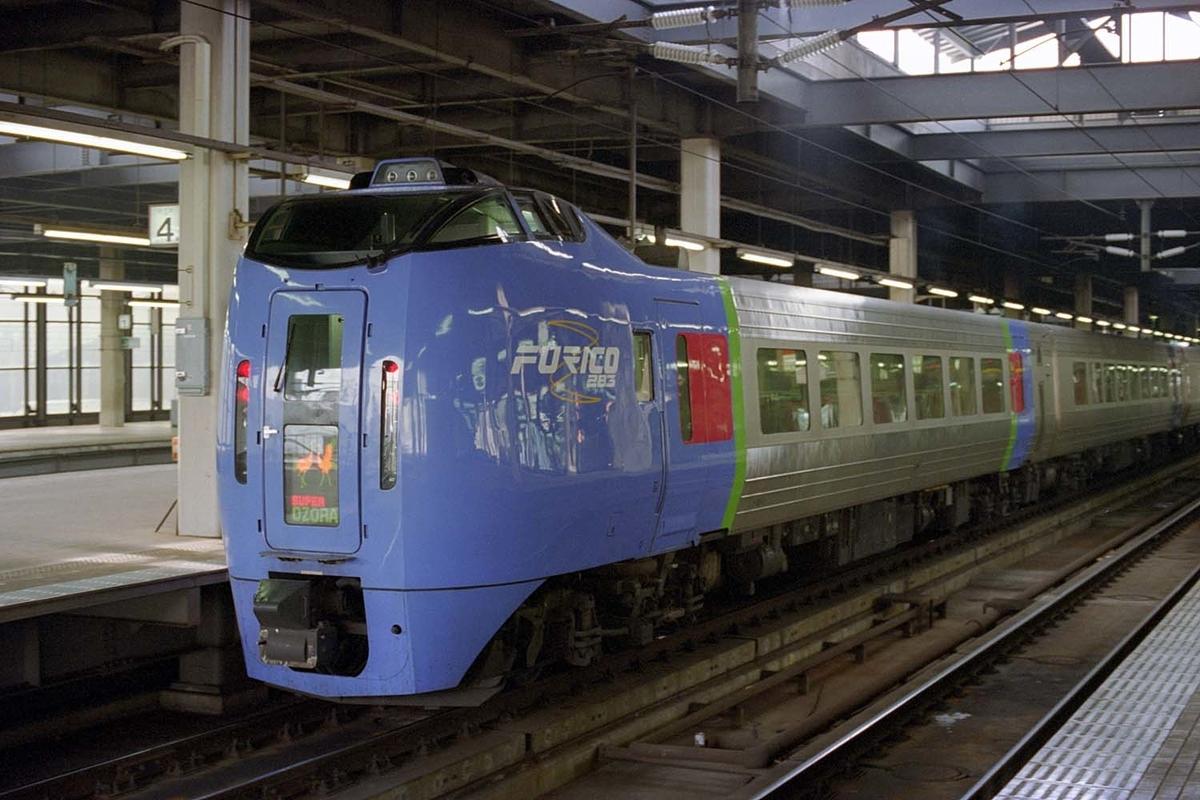f:id:railway-photo:20200918083554j:plain