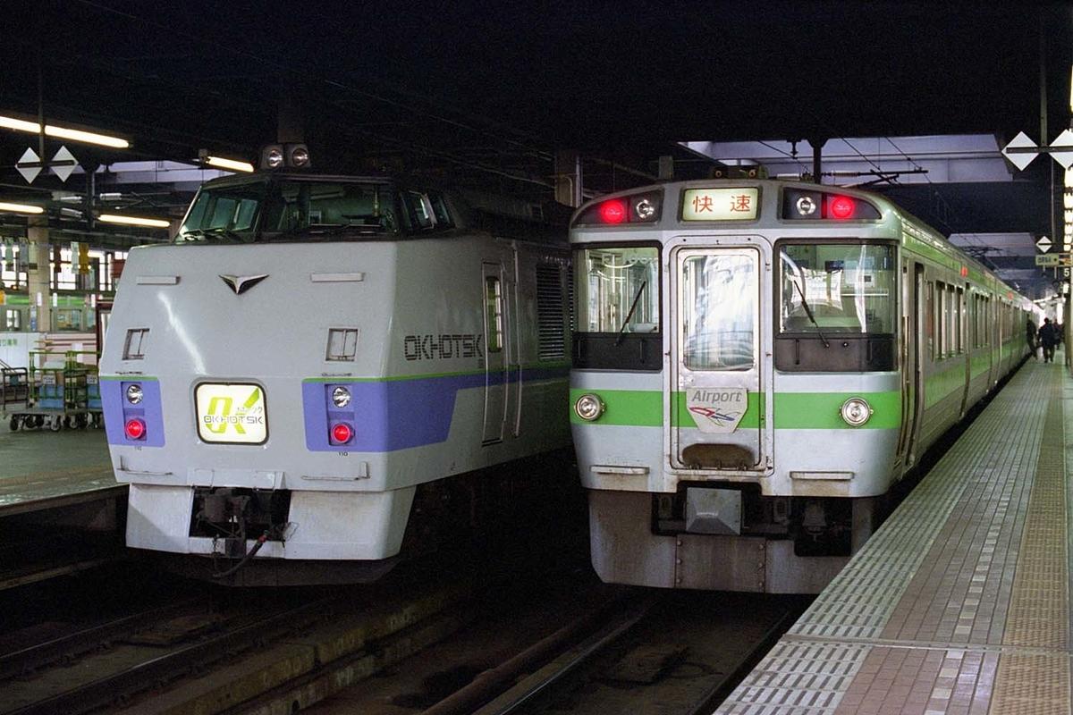 f:id:railway-photo:20200918083616j:plain