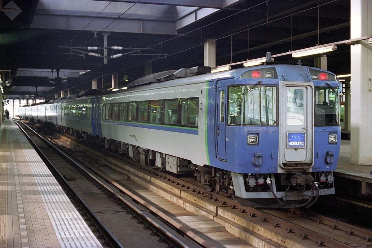 f:id:railway-photo:20200918083628j:plain