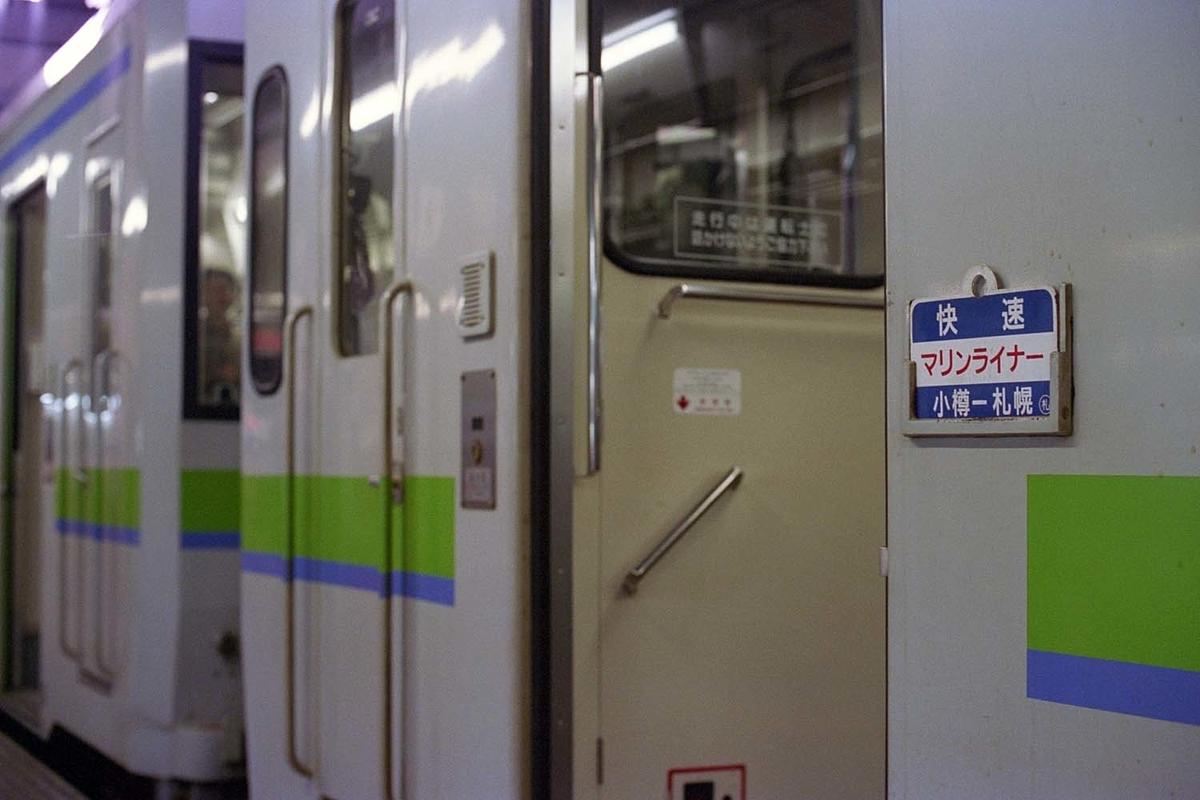 f:id:railway-photo:20200918083640j:plain