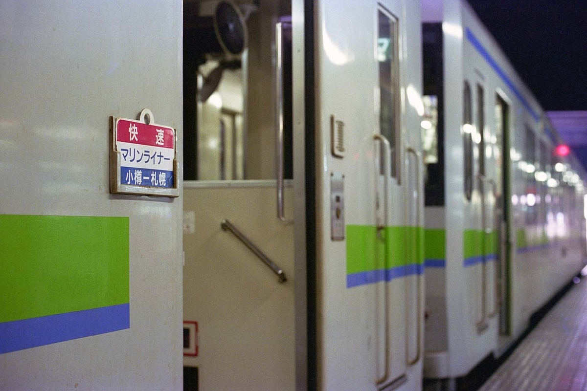f:id:railway-photo:20200918083654j:plain