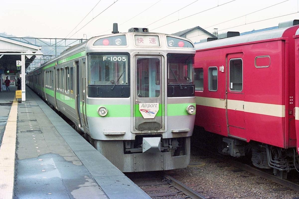 f:id:railway-photo:20200918083708j:plain