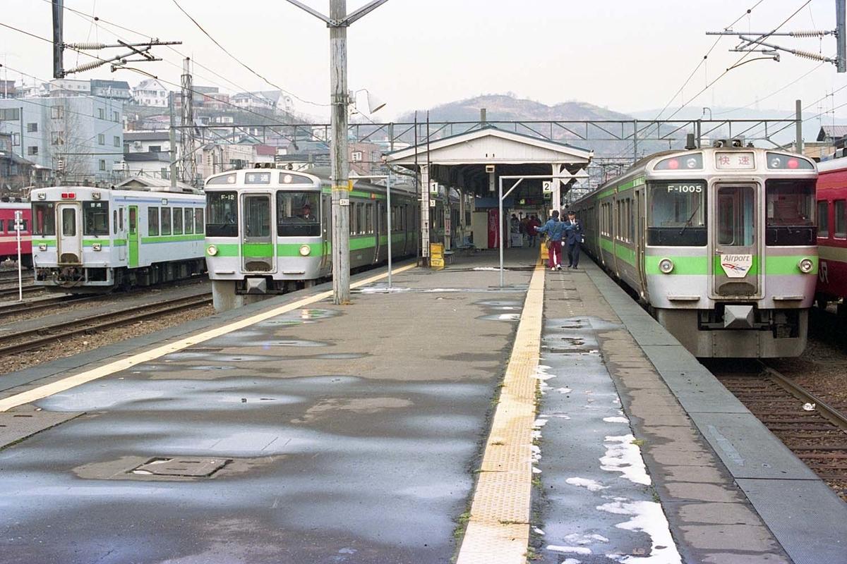 f:id:railway-photo:20200918083730j:plain