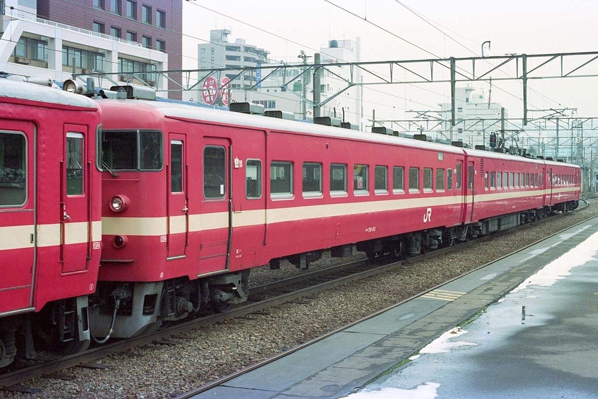 f:id:railway-photo:20200918083752j:plain