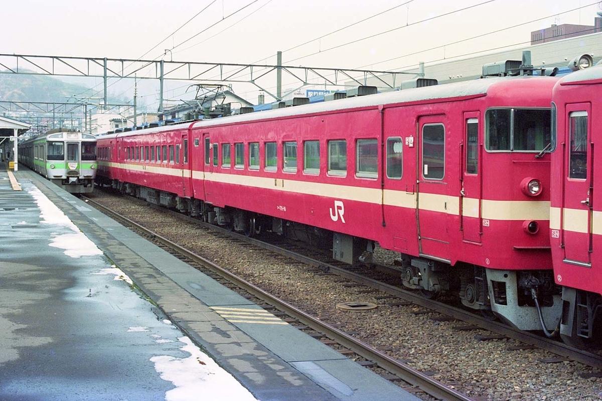 f:id:railway-photo:20200918083806j:plain