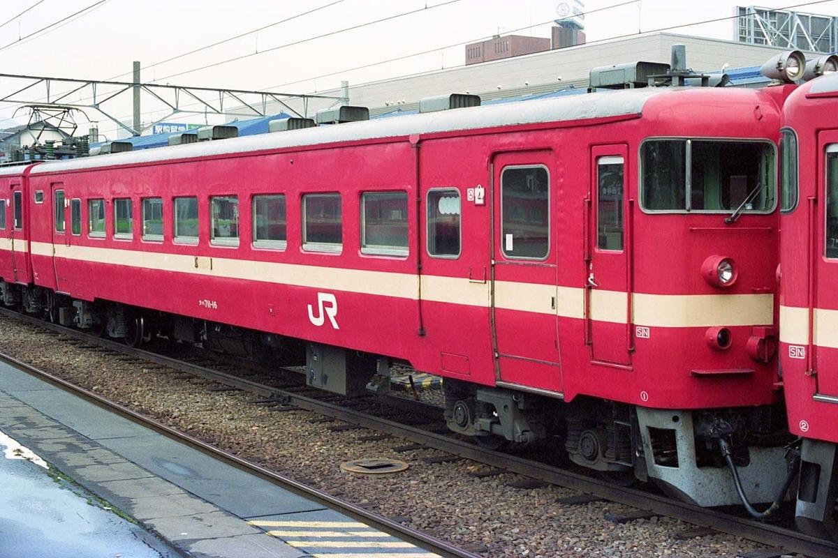 f:id:railway-photo:20200918083818j:plain