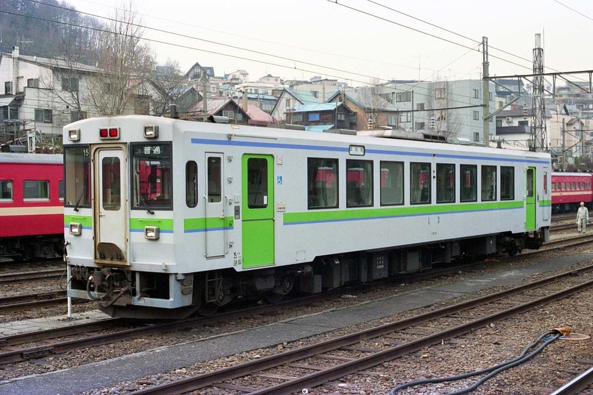 f:id:railway-photo:20200918083832j:plain
