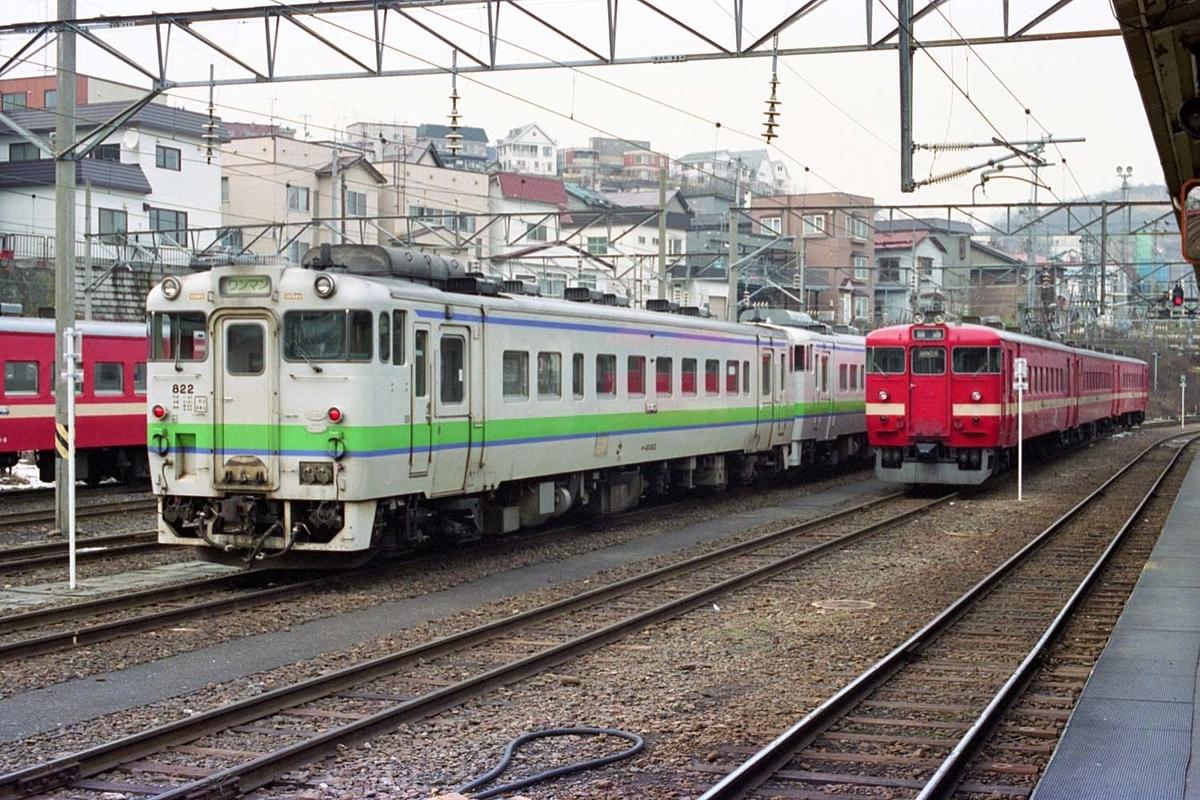 f:id:railway-photo:20200918083844j:plain
