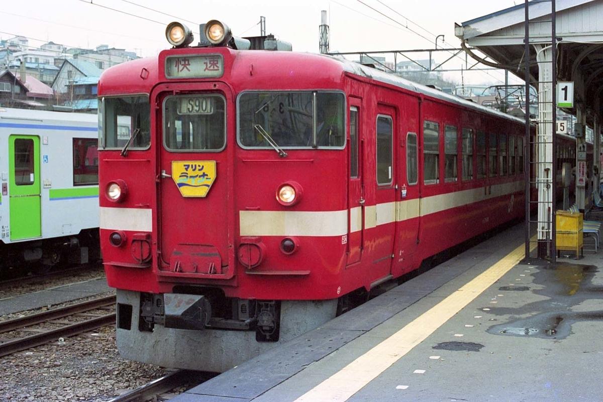 f:id:railway-photo:20200918083859j:plain