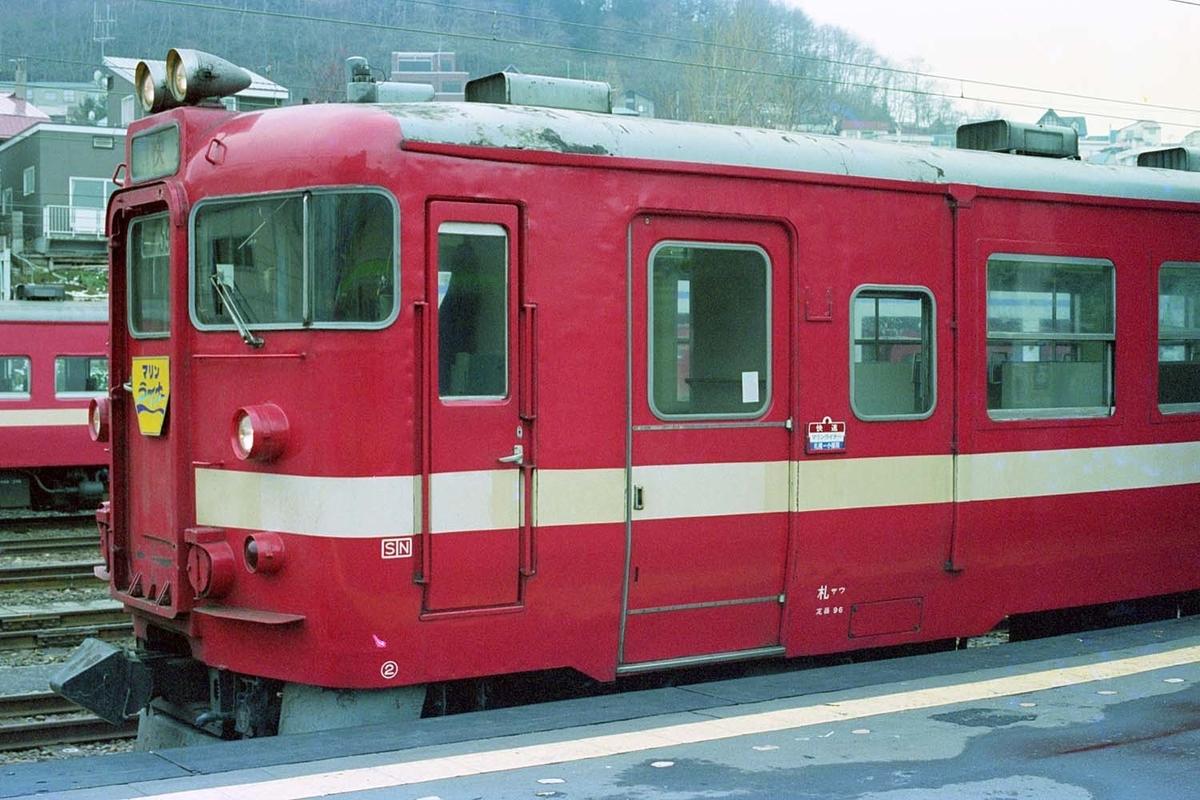 f:id:railway-photo:20200918083911j:plain
