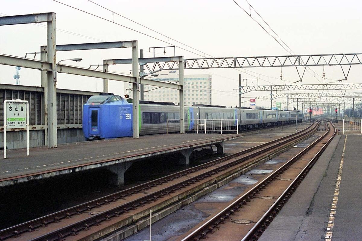 f:id:railway-photo:20200918083926j:plain