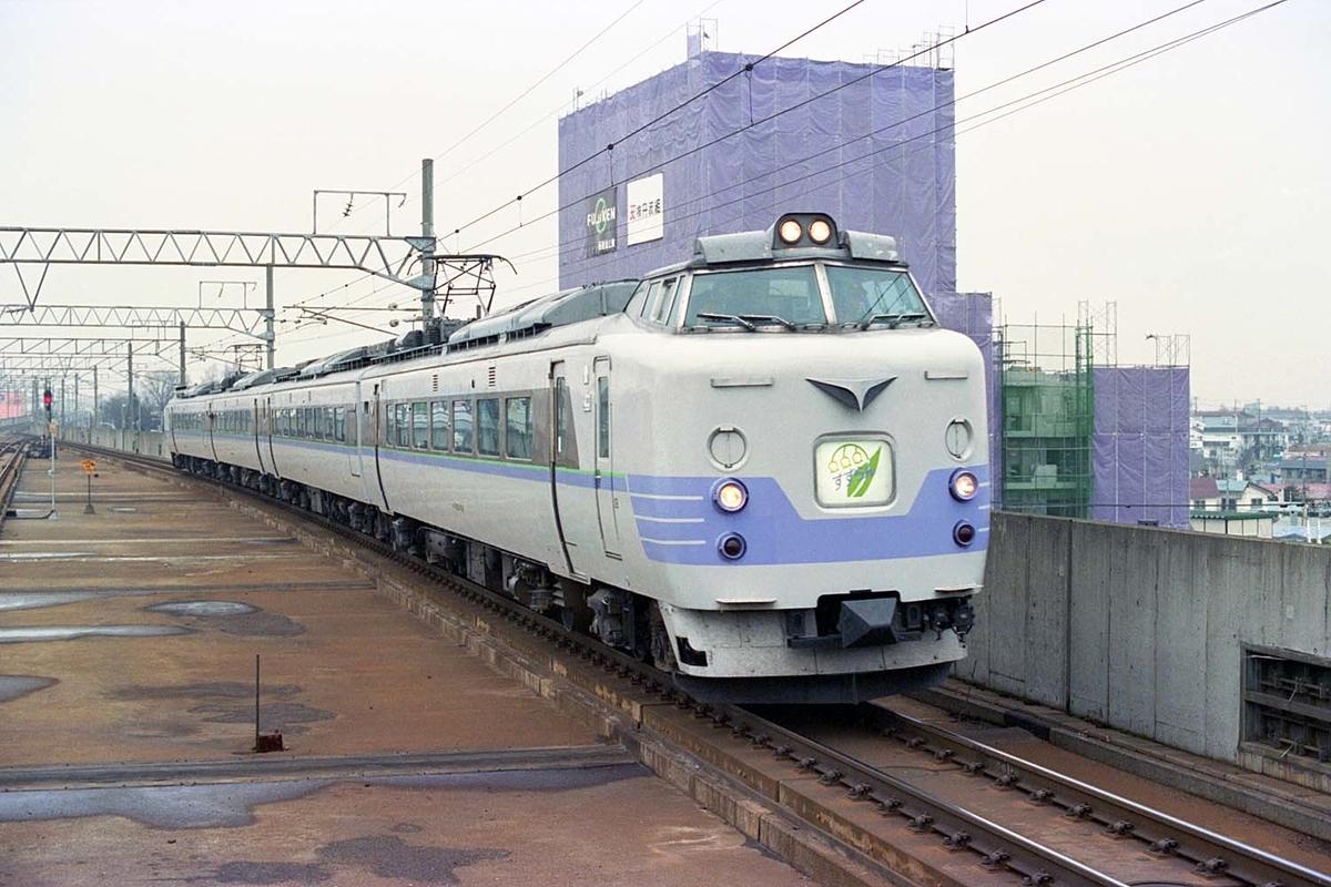 f:id:railway-photo:20200918083947j:plain