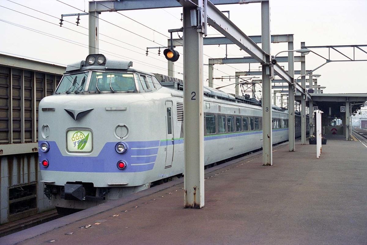 f:id:railway-photo:20200918084000j:plain