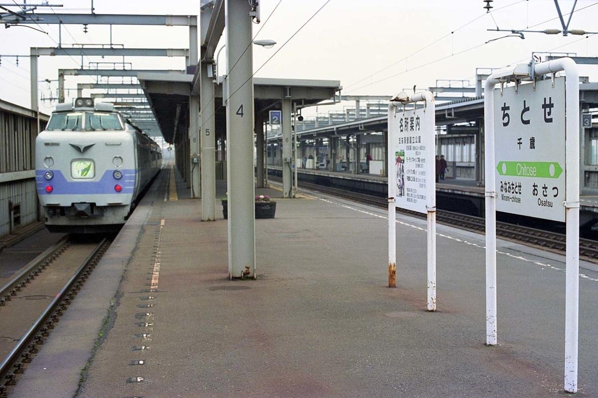 f:id:railway-photo:20200918084010j:plain