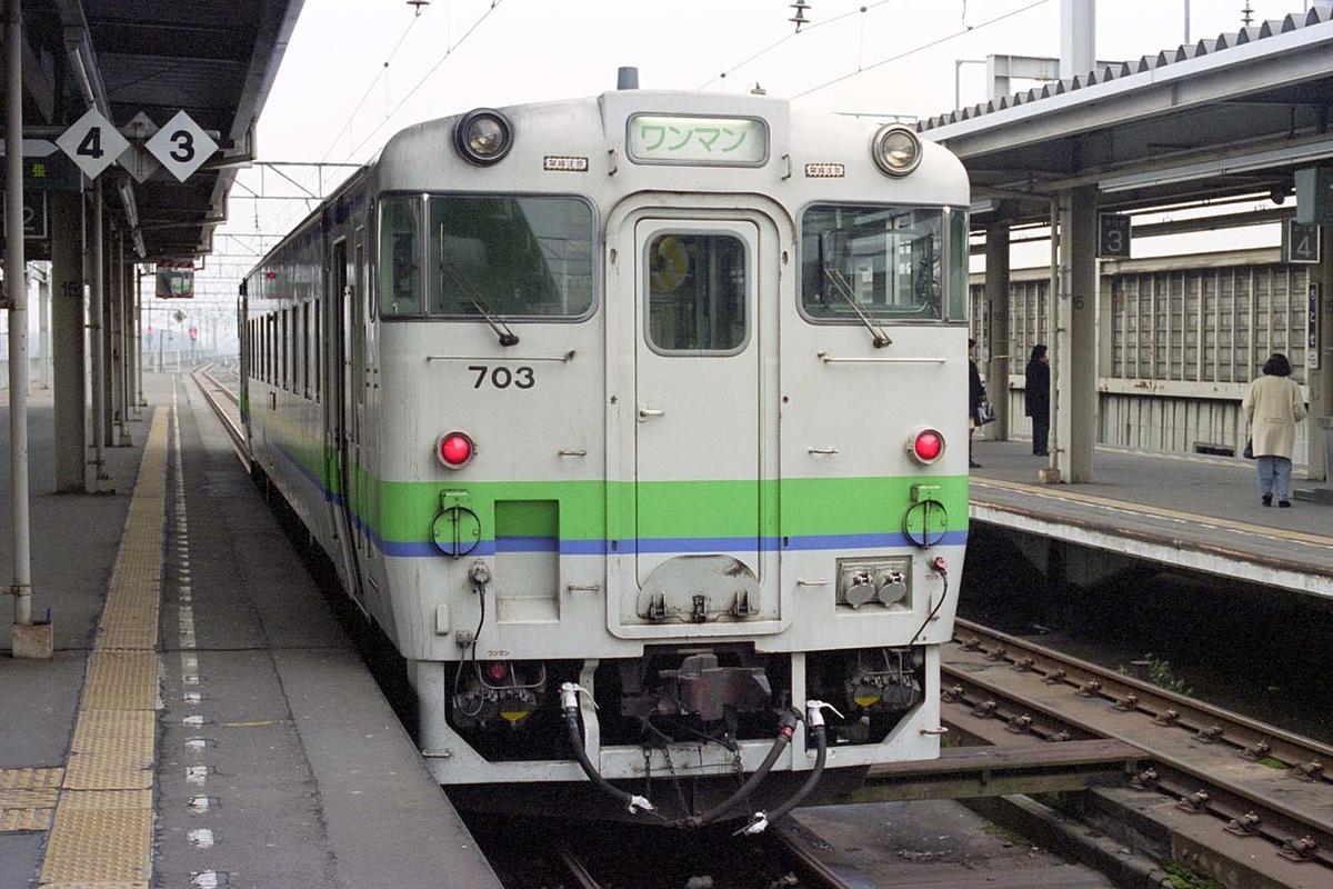 f:id:railway-photo:20200918084029j:plain
