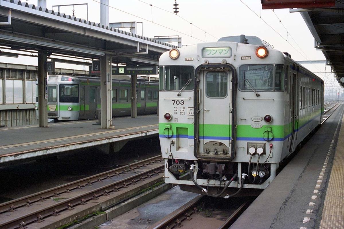 f:id:railway-photo:20200918084104j:plain