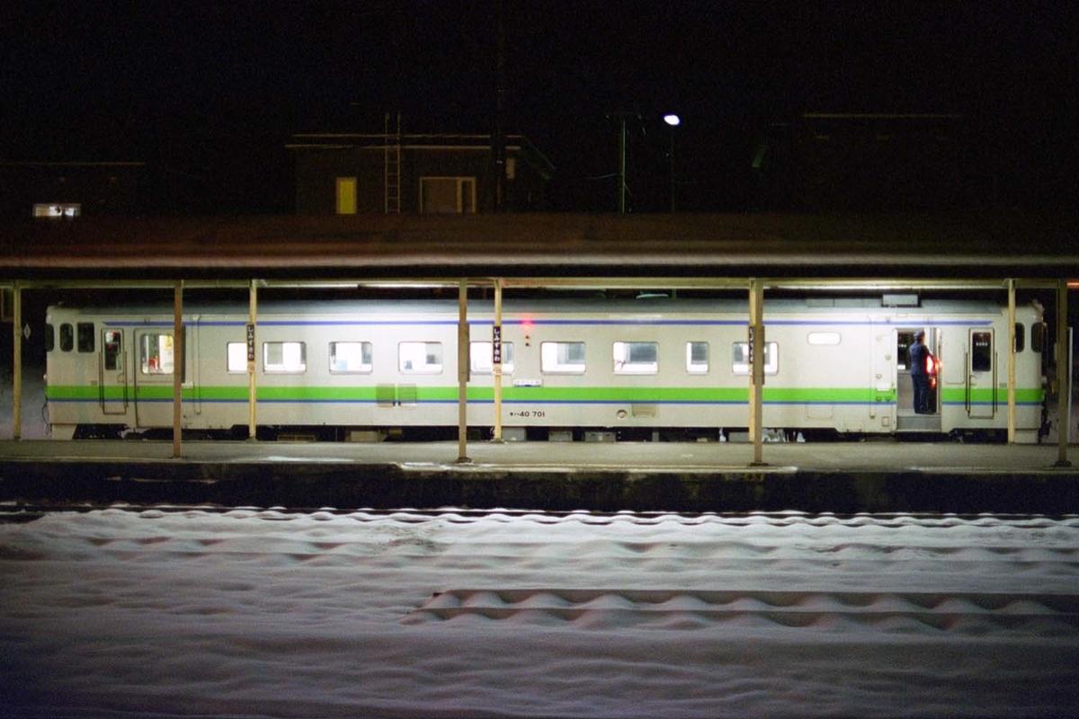 f:id:railway-photo:20200918084133j:plain