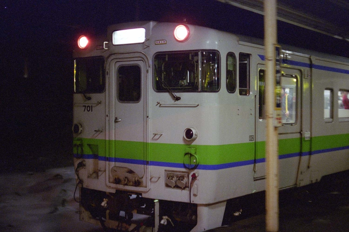 f:id:railway-photo:20200918084145j:plain
