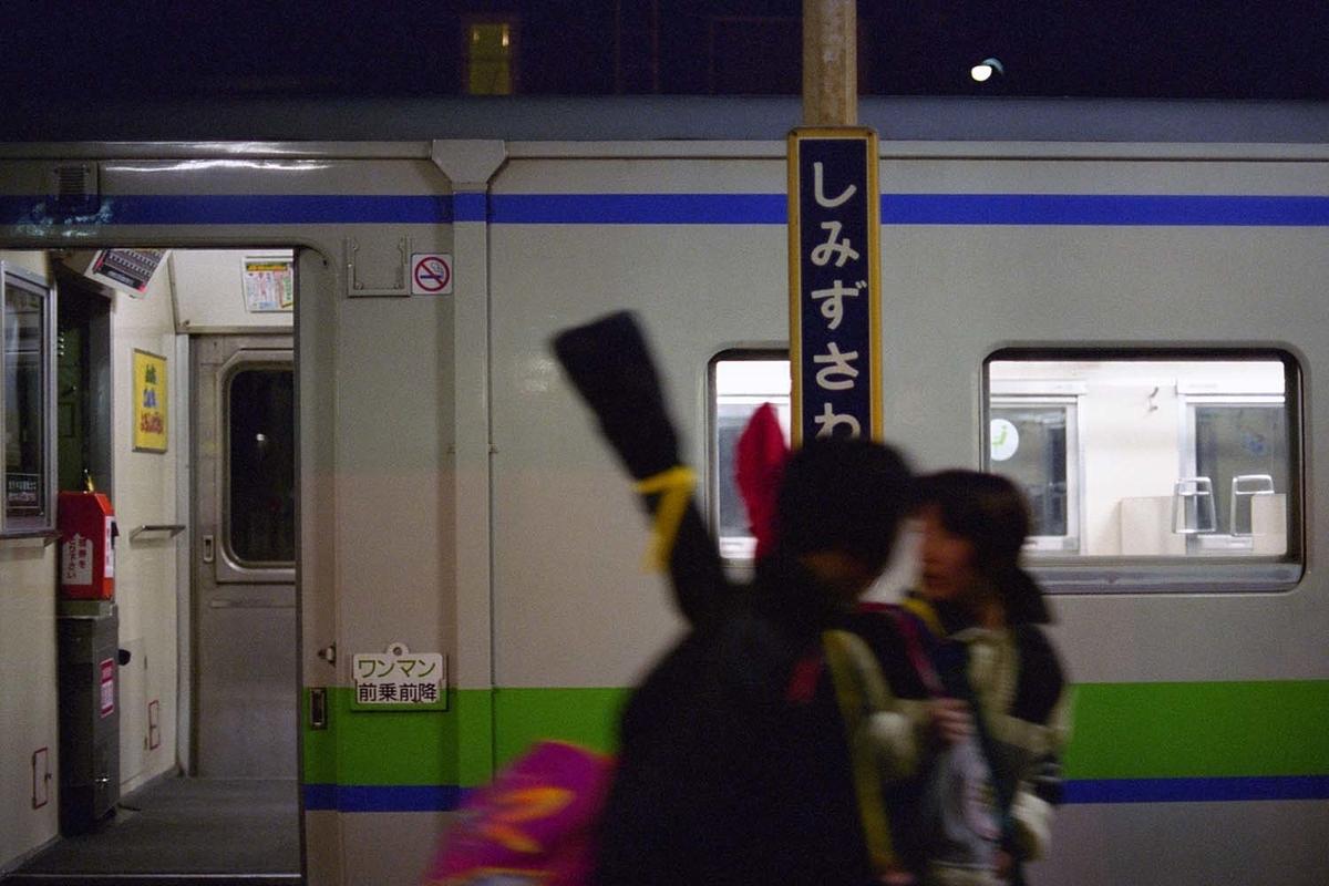 f:id:railway-photo:20200918084156j:plain