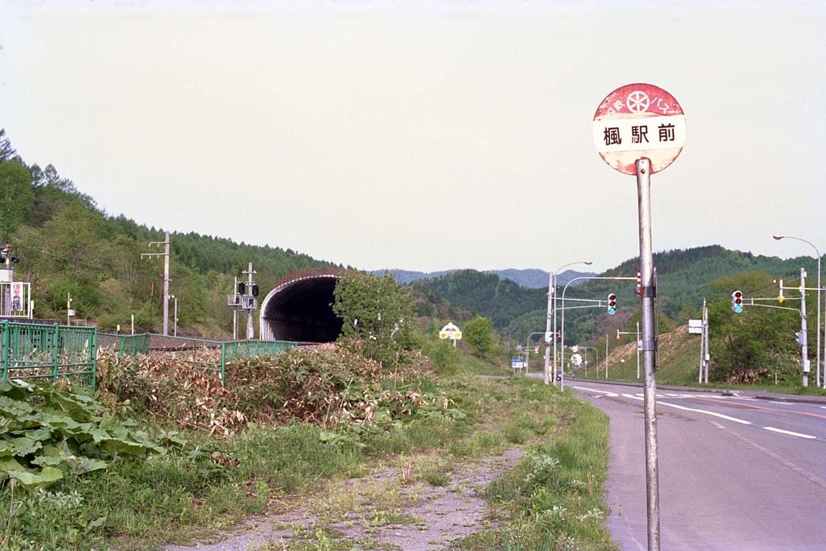 f:id:railway-photo:20200919085644j:plain