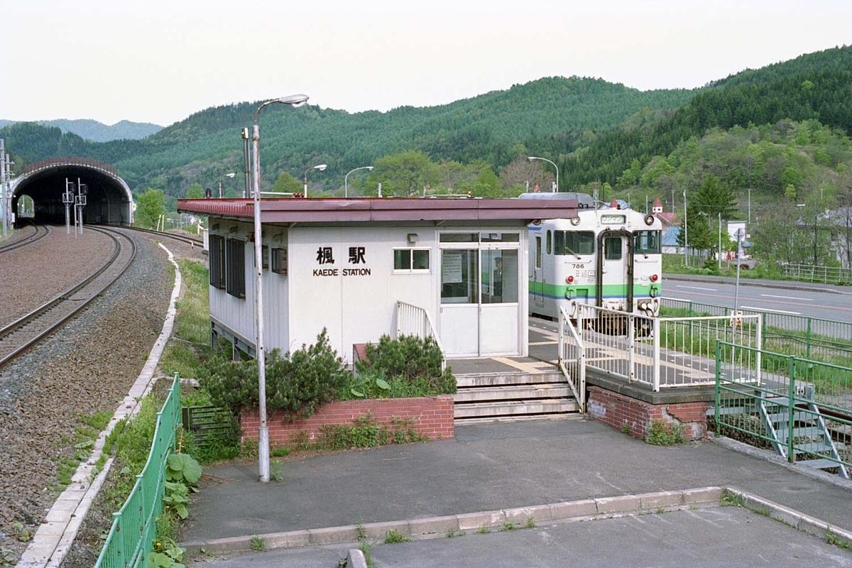 f:id:railway-photo:20200919085738j:plain